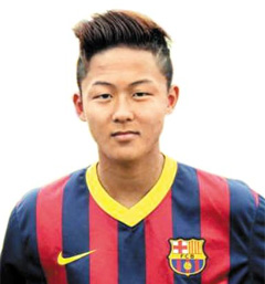 Lee Seung Woo