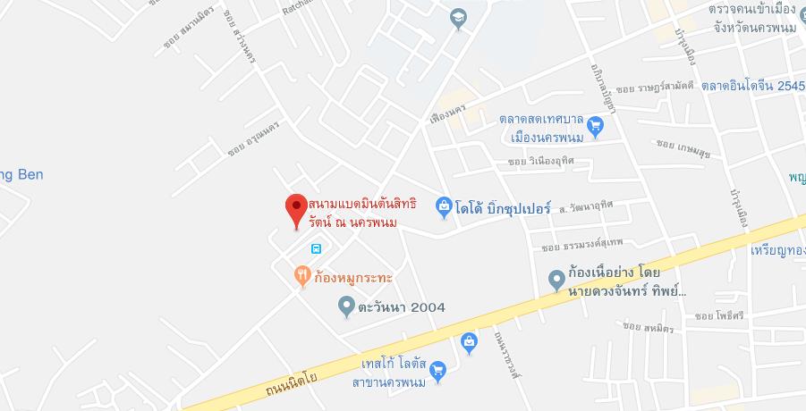 สนามแบดมินตัน - สิทธิรัตน์ ณ นครพนม